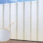 ガルバリウム鋼板 安全鋼板 フックボルト